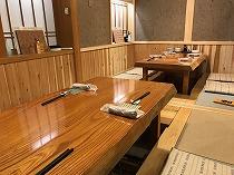 居酒屋和み松尾